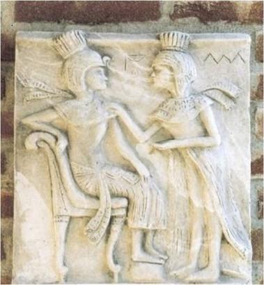 plaque murale bas relief en pierre roi d 39 egypte le bon vivre. Black Bedroom Furniture Sets. Home Design Ideas